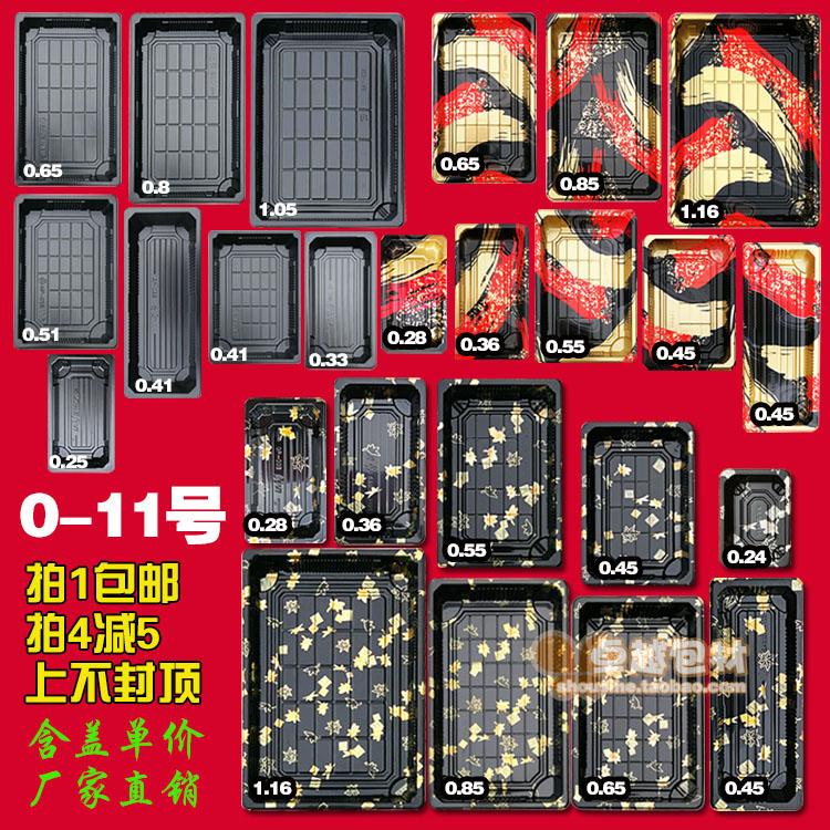 100套特价包邮 寿司盒 高档印花 一次性外卖 打包盒 刺身拼盘盒