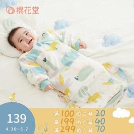 棉花堂婴儿睡袋春夏儿童防踢被四季通用款新生儿纯棉夹棉宝宝睡袋图片