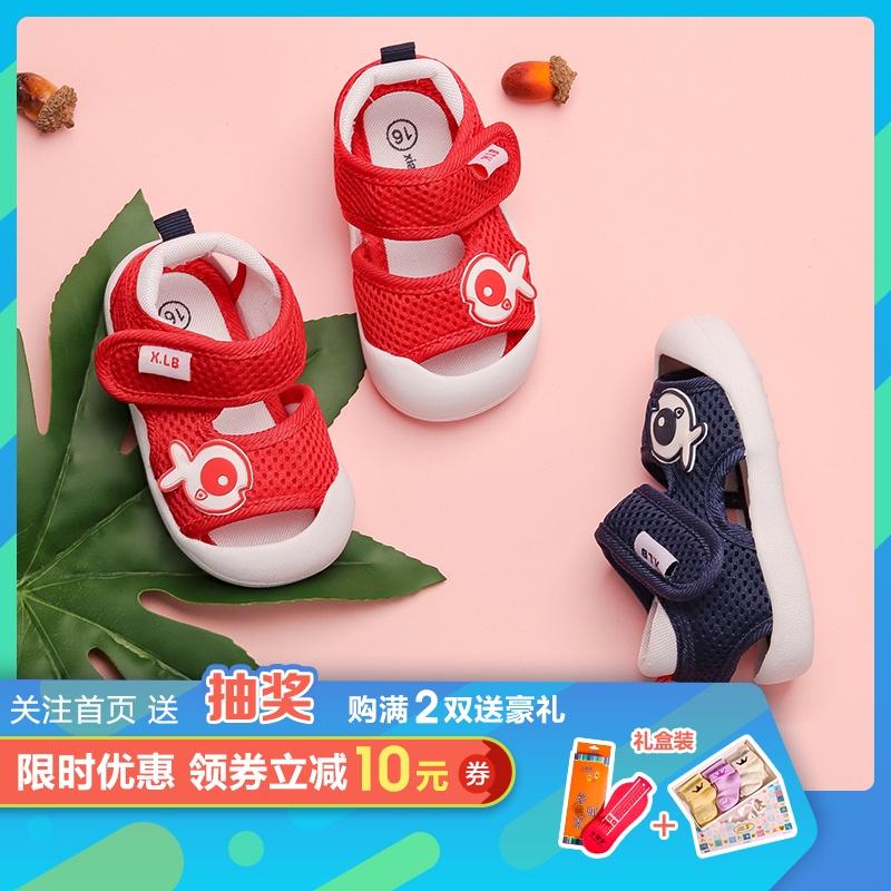 夏季0-1-3岁2宝宝织布鞋子凉鞋婴儿包头护趾防滑软底小溜宝学步鞋