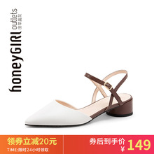 Oneygirl retro elegant single shoes women's 2019 summer net red new thick heels women's pointed shoes middle heel shoes