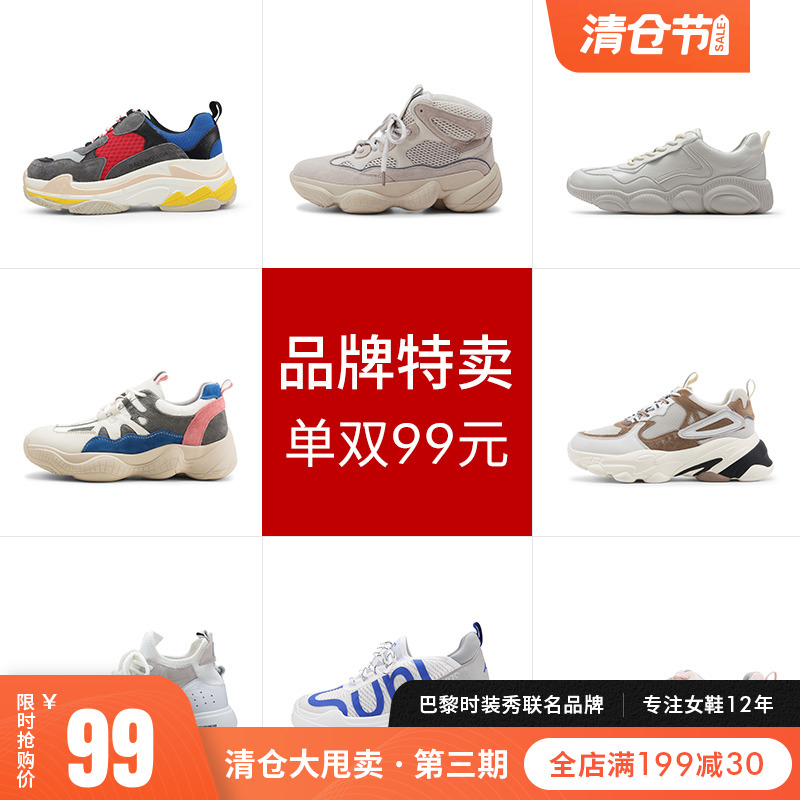 【清仓 】honeyGIRL2020学生休闲风运动鞋女平底鞋小白鞋ins板鞋