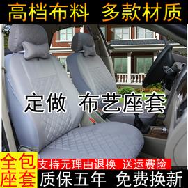 全包新款汽车座套亚麻布套四季通用坐椅套坐垫套小车透气专用坐垫