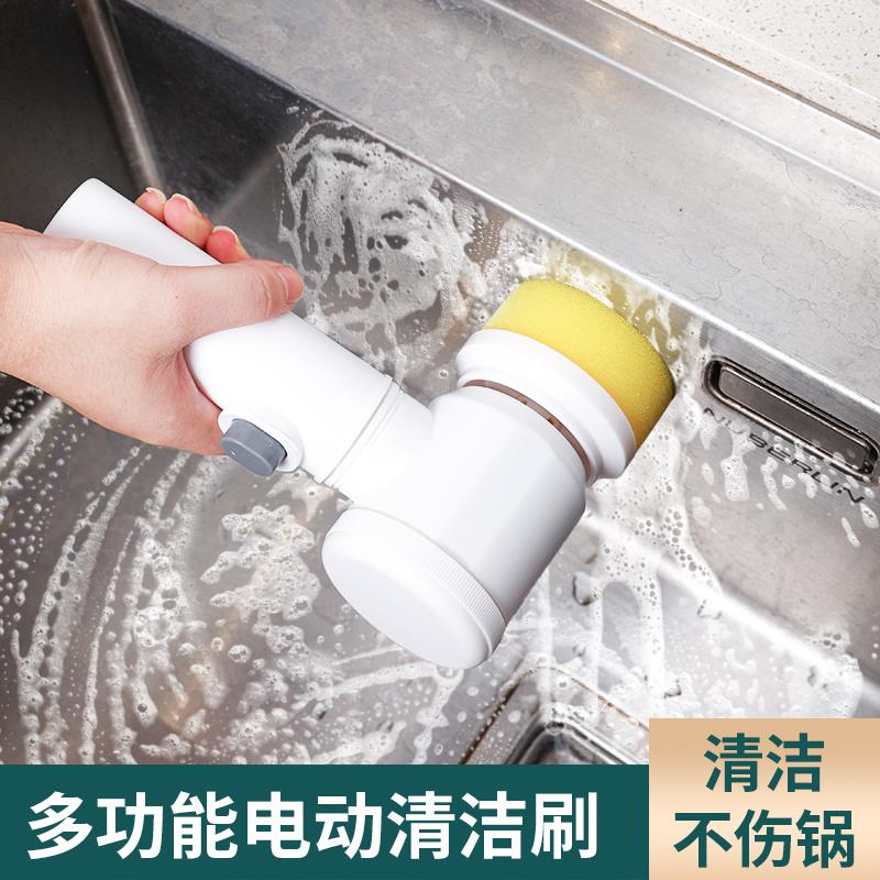 洗锅神器 电动多功能洗碗刷