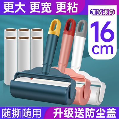 Hair sticking device roller tearable large replacement roll paper clothing felt to remove household sticky sticking brush rolling brush sticking artifact
