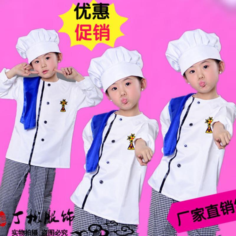 儿童厨师服套装演出服工作女童角色扮演衣服幼儿园烘焙小厨师服装