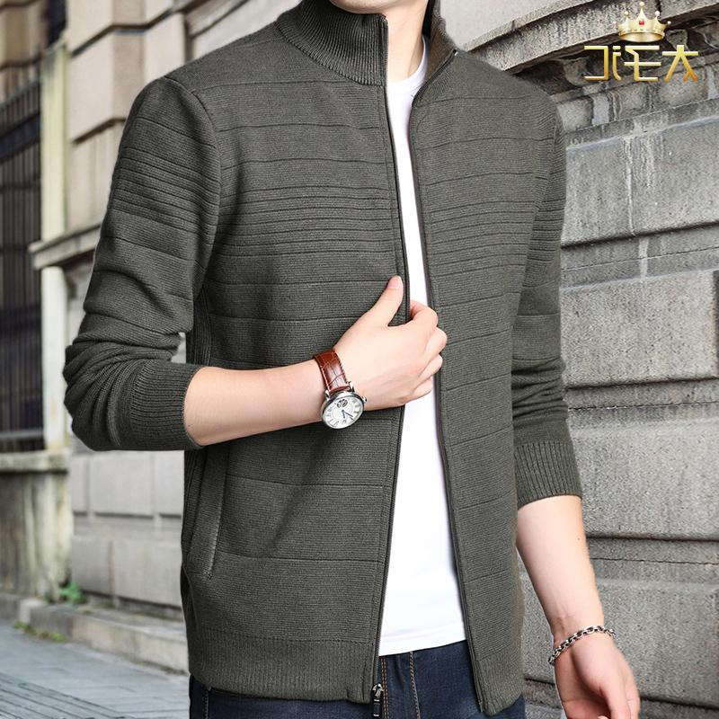 High end counter new autumn long sleeve stand collar mens coat sweater jacket fashion mens autumn cardigan