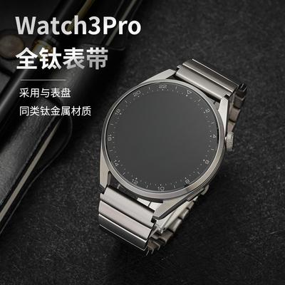 适用华为Watch3Pro纯钛金属表带官方同款保时捷钛灰尊享超轻钛合金watch3手表gt2pro表带46mm臣颂原装22表带