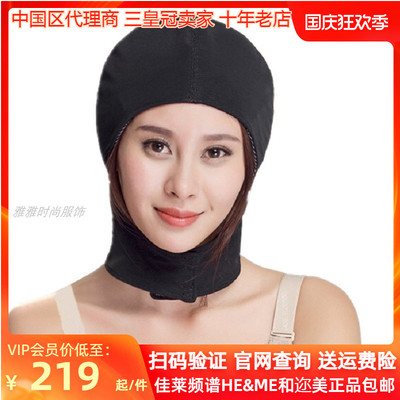 Jialai Spectrum HEME Sweet Dreams Soothing Cap official website query sleep aid and anti-radiation magnetic therapy fabric to improve sleep black