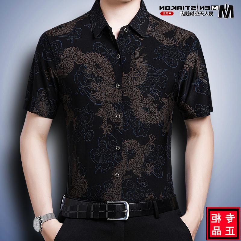 Light luxury famous summer mens Short Sleeve Shirt ice silk Chinese style dads middle aged wide pine dragon pattern half sleeve father