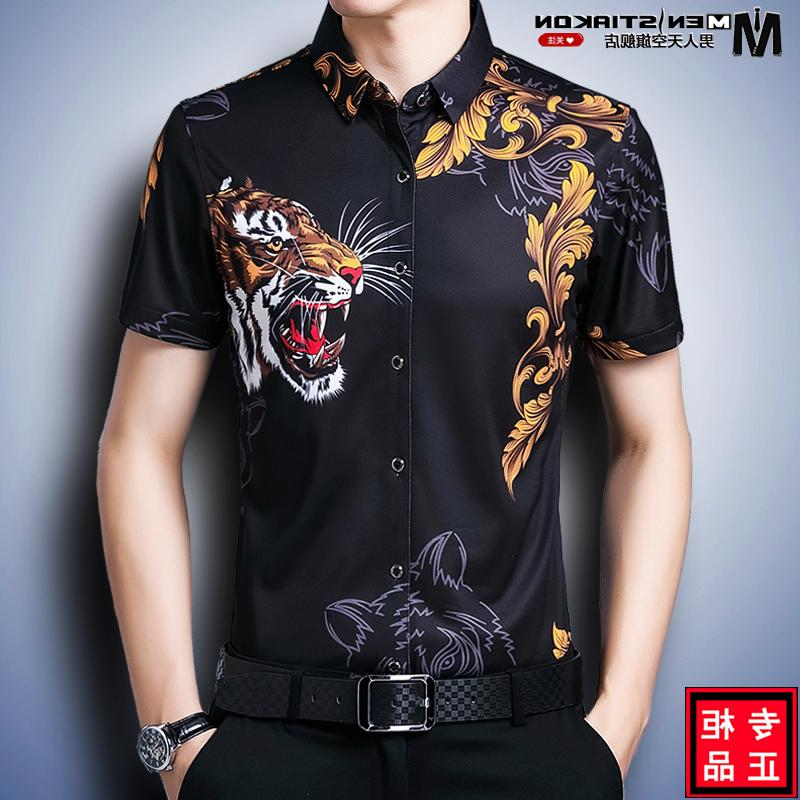 Light luxury brand summer mens short sleeve shirt printed animal pattern personalized trend shirt half sleeve middle-aged Dad