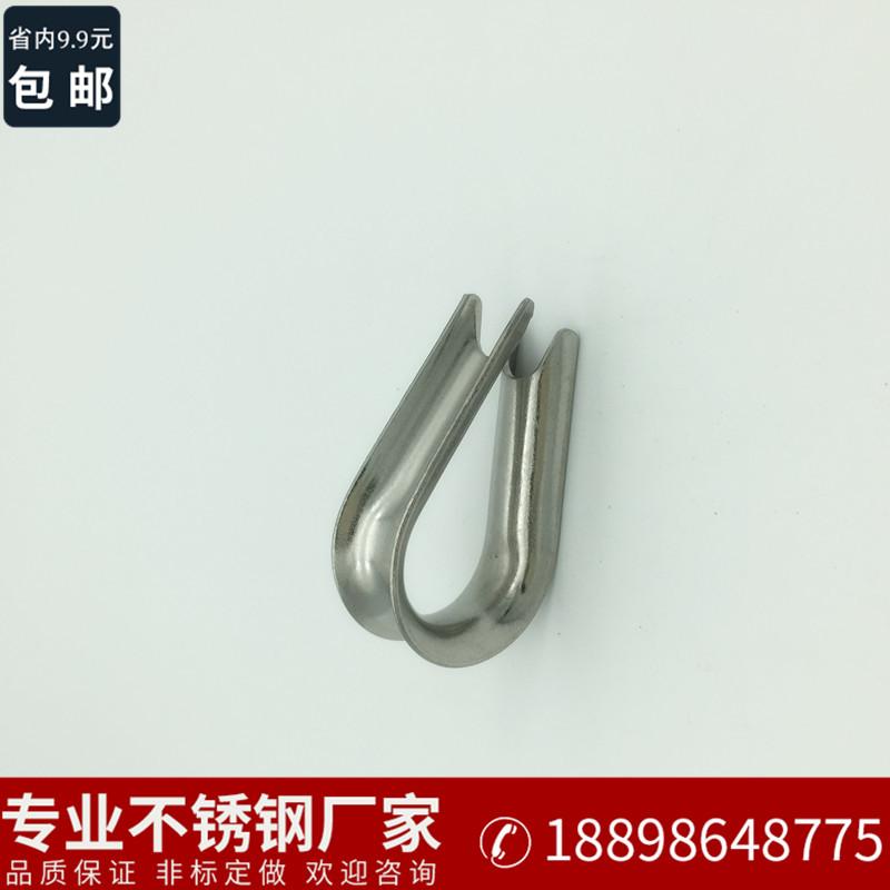 Rope ferrule m6m8 steel wire rope ferrule protective sleeve 304 stainless steel ferrule 8mm chicken heart ring wire rope boast