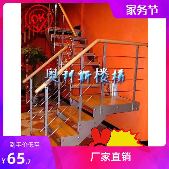 厂家直销!钢木楼梯/L型楼梯/阁楼楼梯/整体楼梯/U型楼梯扶手护栏