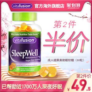 领10元券购买美国进口vitafusion sleepwell 3mg褪黑素软糖60粒退黑素vf睡眠糖
