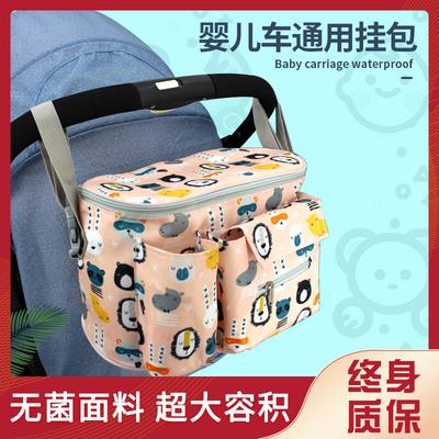 婴儿车挂包溜娃神器收纳袋挂袋多功能通用大容量置物宝宝推车挂钩