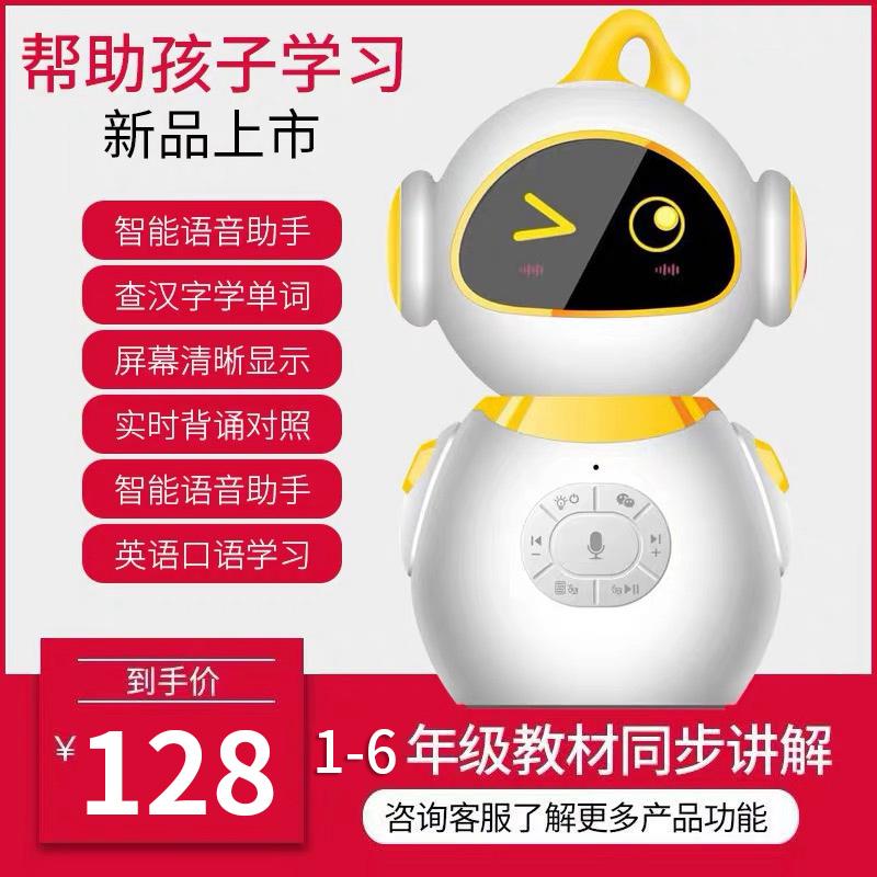 Роботы игровые Артикул 595572458743