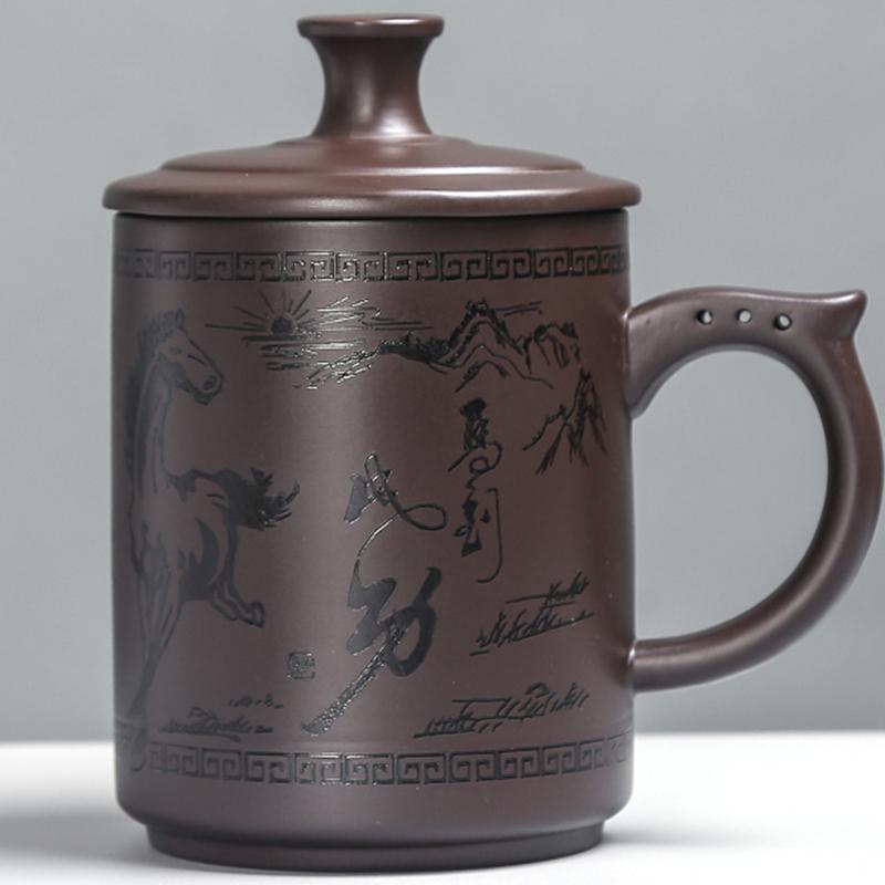 瓷韵东方紫砂茶杯办公杯陶瓷主人杯带盖带把个人水杯家用办公泡茶