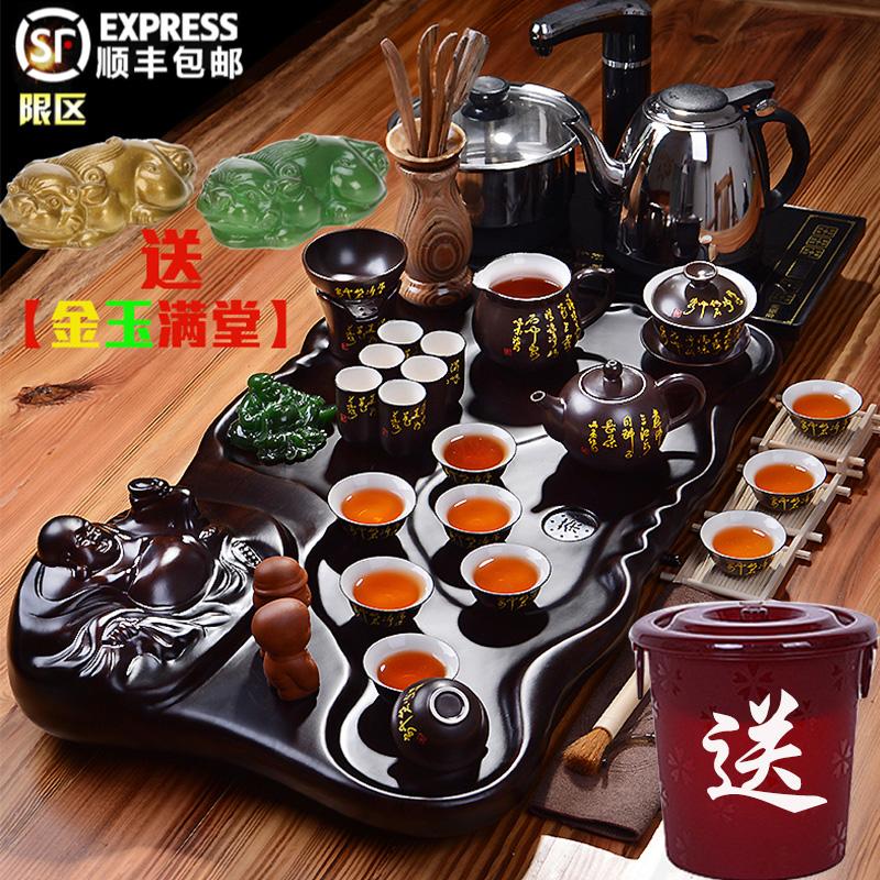 瓷韵东方茶具套装家用客厅实木茶盘