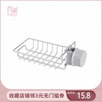 厨房用品水槽沥水置物架水龙头家用水池收纳架不锈钢防溅头整理架