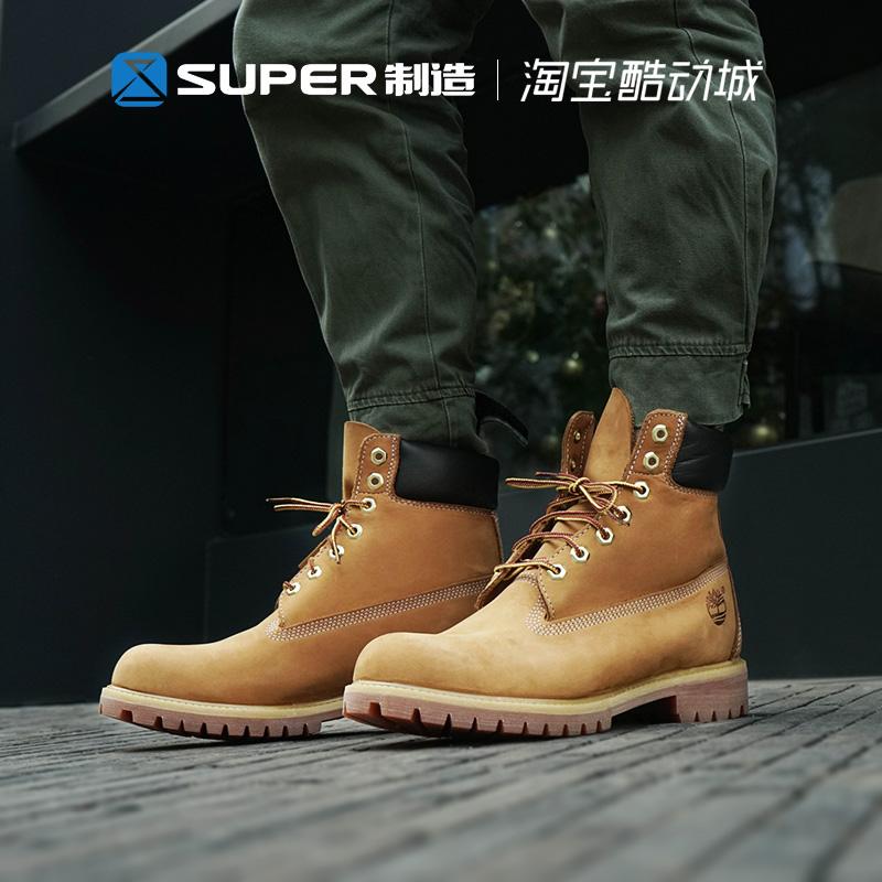 super制造timberland防水马丁靴