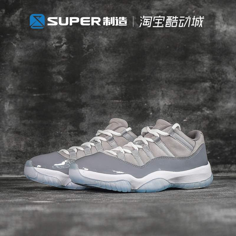 Super制造Air Jordan 11 Low Cool Grey AJ11酷灰低帮 528895-003