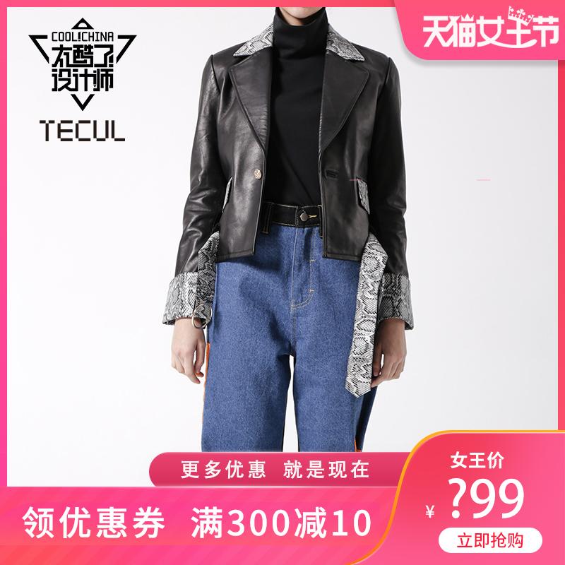 TECUL太酷了设计师节目同款 潮牌新款小众女装宽松休闲拼色牛仔裤