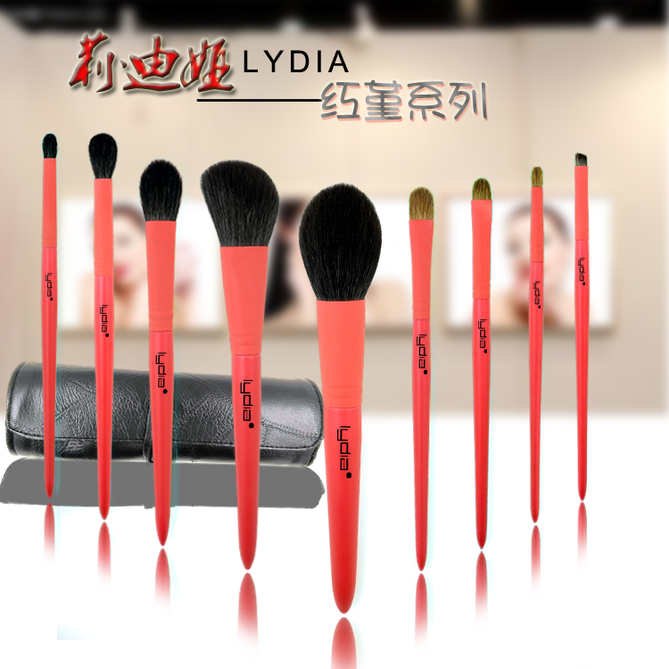Lydia LYDIA red pansy series nine foundation full makeup brush, makeup tool, eye shadow brush, lip brush mail