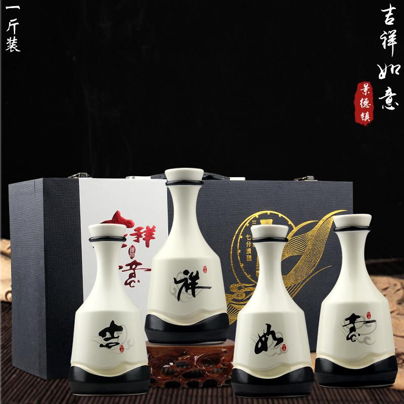 Коллекции бутылок Артикул 576596001686