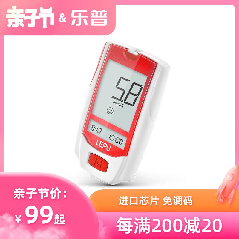 进口乐普血糖测试仪家用医用高精准血糖仪血糖试纸糖尿病检测仪器