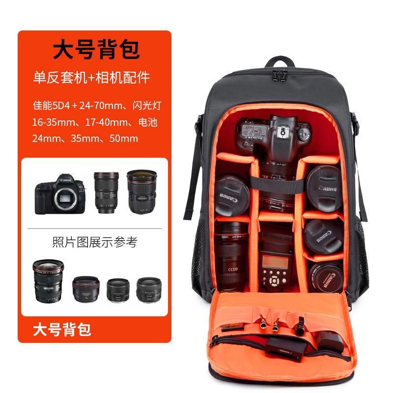 Digital SLR camera bag double shoulder outdoor multifunctional photography Backpack Laptop Backpack large capacity waterproof