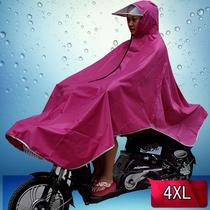 自行车套装帆布超大女式雨伞电动三轮车雨衣雨披大人防水两用防水