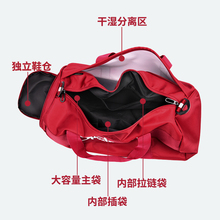 Fitness bag female sports bag tide male Korean version of dry and wet separation training package large capacity portable network red short-distance travel bag