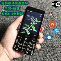 10pro广电迫形曲面屏天机万四摄防抖视频学生手机4800w手机5G新品11SEAxon天机ZTE中兴开2微信顺丰