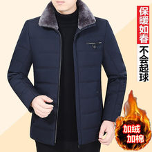 Middle aged men's Lapel cotton padded jacket winter Plush heavy coat men's middle-aged and elderly men's cotton padded jacket father's cotton padded jacket