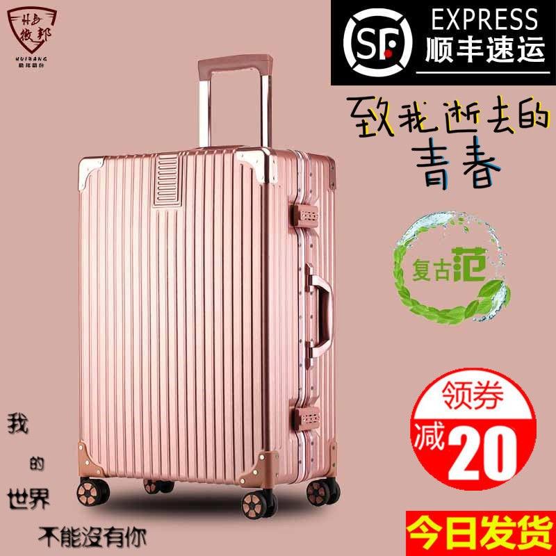 行李箱女学生韩版24寸万向轮拉杆箱小清新男20旅行箱包复古密码箱