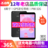 Teclast/Teclast P80h upgrade version/P808 inch Android handheld mini game tablet navigation