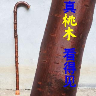 原生带皮桃木拐杖【辟邪结实老人杖】整料一体 创意手杖祝寿礼物