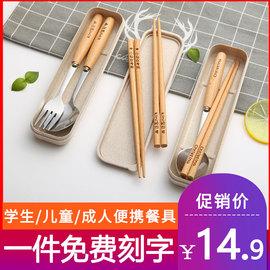 筷子勺子套装儿童筷子叉子便携式单人装收纳盒木质学生餐具三件套图片
