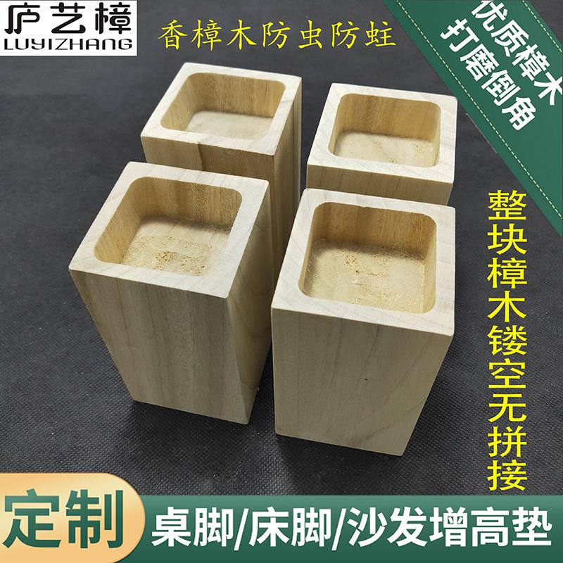 床脚增高定制开槽桌腿垫高实木床腿垫块沙发脚家具垫高块柜脚木块