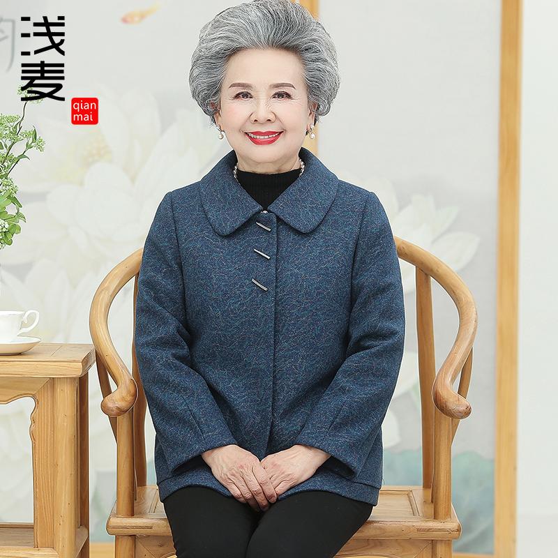 春装外套60岁70中老年人妈妈上衣用后评测