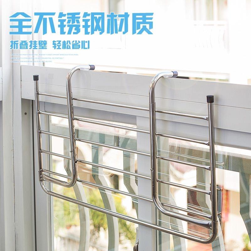 挂架晾衣杆折叠晒鞋栏杆户外被子伸缩挂衣架晾衣架阳台外可挂