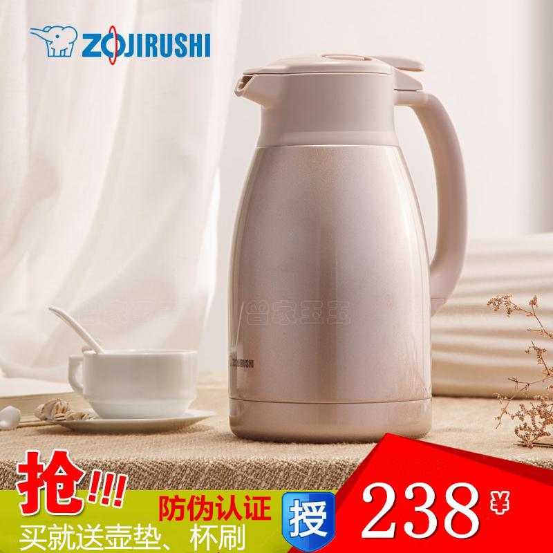 象印家用304不锈钢保温壶SH-HA15C真空办公会议暖水瓶保温热水壶