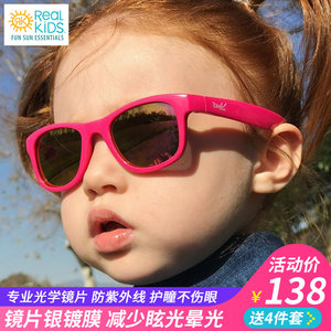美国real kids shades太阳潮墨镜
