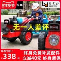 儿童手扶拖拉机电动玩具车可坐人带斗双驱小孩宝宝汽车四轮超大号