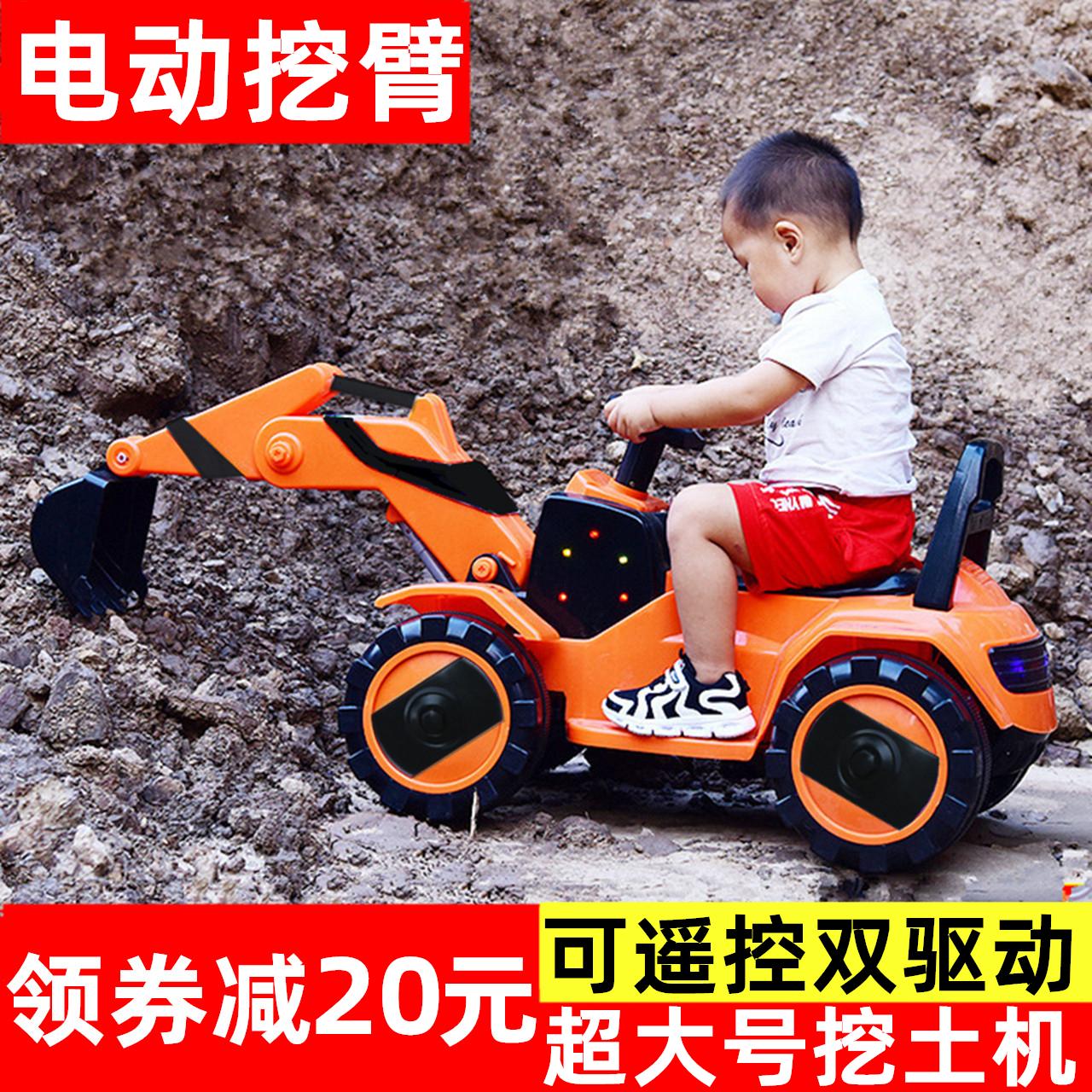 儿童电动挖掘机玩具车可坐可骑宝宝超大号男孩挖土机可遥控工程车