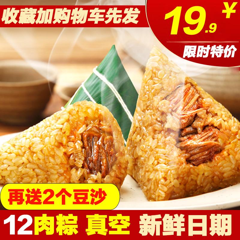 肉粽嘉兴粽子特产散装真空鲜肉大肉粽咸味早餐手工棕子端午节团购