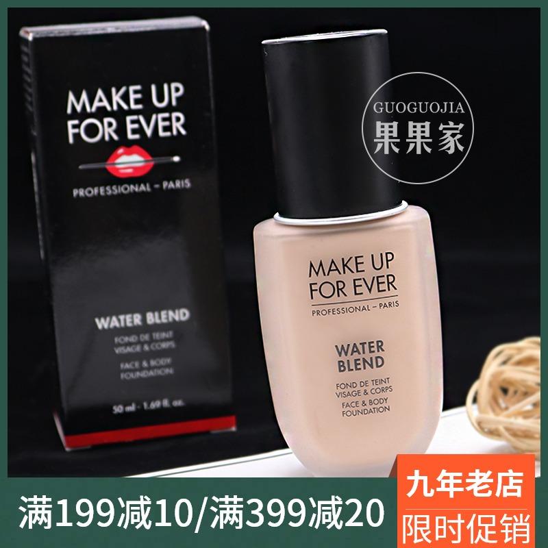 make up forever玫珂菲浮生若梦双用水粉霜 makeupforever粉底液
