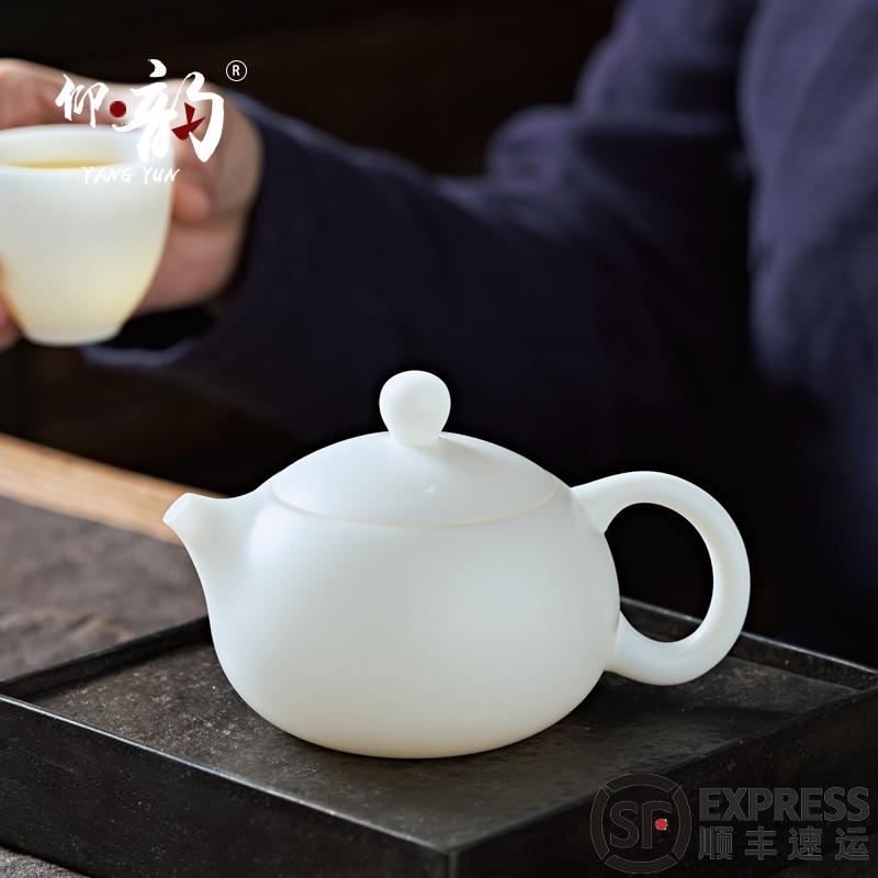 仰韵 素烧德化白瓷茶壶羊脂玉瓷西施壶 大小号功夫泡茶壶单壶家用