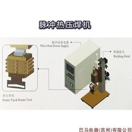 厂家直销脉冲热压焊接机 FPCB/FFC焊接机 排线漆包线焊锡机