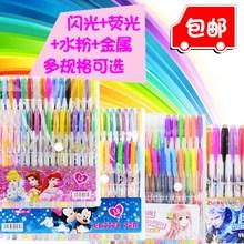 蛍光を持つ日本のPILOTタッパー消去可能なペンの色の蛍光標識は女子高生をワイプ