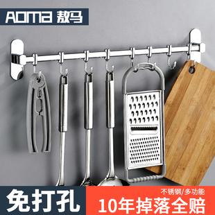 不锈钢挂钩 厨房墙壁挂杆壁挂厨卫用品放厨具挂架置物架 五金挂件品牌
